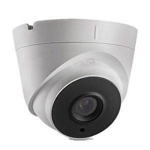 HDS-5897DTVI-IR3