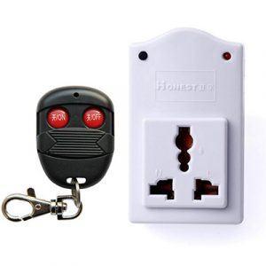 Honest HT-6450